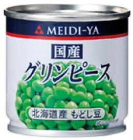 エントリーしてポイント3倍!14日09:59まで☆明治屋 ミニ缶詰 国産 グリーンピース 85g×6缶