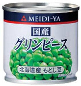 19日20時〜!店内全品ポイントアップ☆明治屋 ミニ缶詰 国産 グリーンピース 85g×6缶