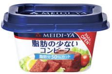 明治屋 脂肪の少ないコンビーフ スマートカップ 80g×24個 同梱分類【A】