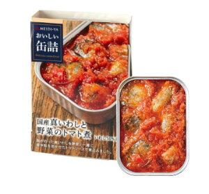 *明治屋 おいしい缶詰 国産真いわしと野菜のトマト煮 100g×24個入