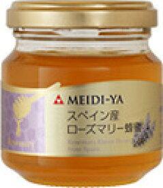 エントリーして最大ポイント41倍!18日19:59まで!明治屋 世界の蜂蜜シリーズ スペイン産 ローズマリー蜂蜜 120g×12個