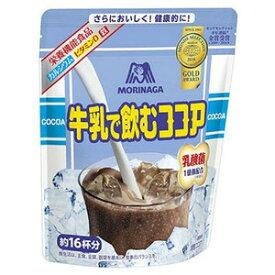 8月5日限定☆エントリーしてポイント最大16倍!森永 牛乳で飲むココア 200g×24袋 【送料無料(一部地域を除く)】