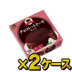 店内全品エントリーしてポイント10倍!森永 チョコレートケーキセット 210g×6個×2ケース