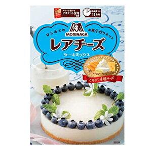 森永 レアチーズケーキミックス 110g×30個 【送料無料(一部地域を除く)】