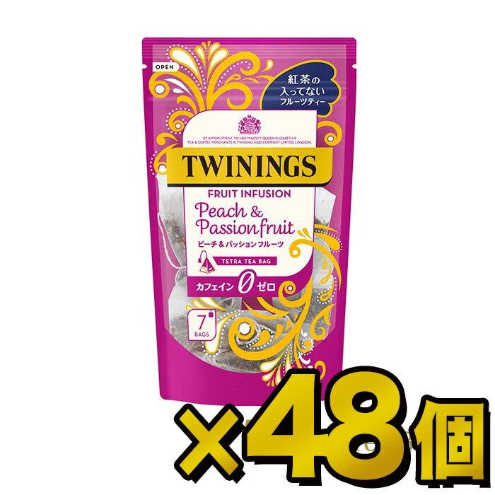 トワイニング フルーツ&ハーブ インフュージョン ピーチ&パッション フルーツ 7袋入×48個 同梱分類【A】