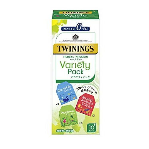 トワイニング 紅茶 ハーブティー バラエティパック 10袋×48個 同梱分類【B】