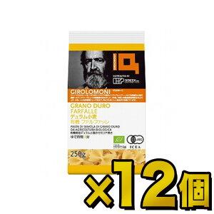 8月5日限定☆エントリーしてポイント最大16倍!創健社 ジロロモーニ デュラム小麦 有機ファルファッレ 250g×12個