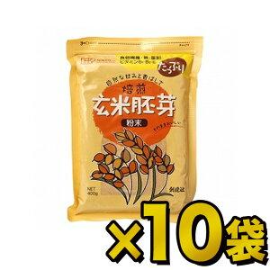 創健社 玄米胚芽粉末(チャック付) 400g×10袋
