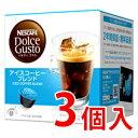 ネスカフェ ドルチェグスト カプセル アイスコーヒーブレンド 16P×3箱同梱分類【A】