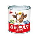 【送料無料(一部地域を除く)】森永ミルク 練乳 缶入 397g×5缶