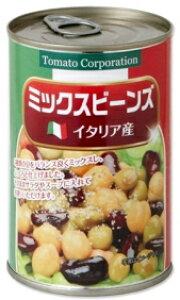 ☆トマトコーポレーション ミックスビーンズ(イタリア産) 400g×24缶