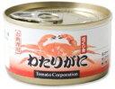 トマトコーポレーション わたりがに ほぐし身(ピンク身) 60g×24缶 同梱分類【A】