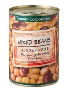 トマトコーポレーション ミックスビーンズ(イタリア産) 400g×24缶