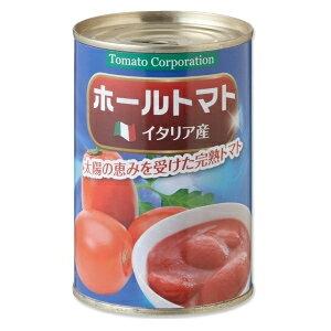 トマトコーポレーション ホールトマト缶 イタリア産 400g×24缶
