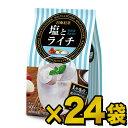 日東紅茶 塩とライチ (9.9g×10本入)×24袋 同梱分類【B】