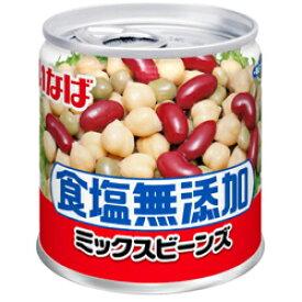 いなば食品 毎日サラダ ミックスビーンズ 食塩無添加 110g×24缶