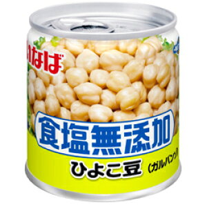 1日限定☆最大ポイント8倍!いなば食品 毎日サラダ ひよこ豆 食塩無添加 100g×24缶
