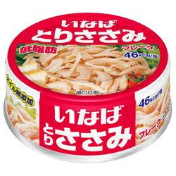 いなば食品 とりささみフレーク 低脂肪 国産 70g×48缶