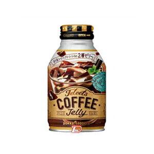 ☆ポッカサッポロ JELEETS コーヒーゼリー 265ml×24本  ジェリーツ