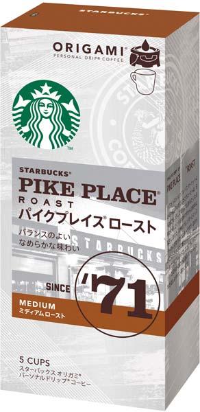 スターバックス オリガミ ドリップコーヒー パイクプレイスロースト 5袋入×6箱 agf 最安値に挑戦 同梱分類【A】