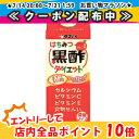 タマノイ はちみつ黒酢ダイエット 濃縮タイプ 500ml×12本 同梱分類【C】タマノイ酢