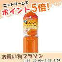 JAふらの 北海道まるごとにんじん100 ペットボトル 900ml×12本入 同梱分類【C】