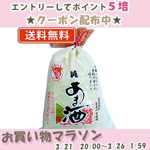 【送料無料(一部地域を除く)】伊豆フェルメンテ金太くん 純あま酒 350gx12袋入