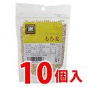 旭食品 贅沢穀類 もち麦 150g ×10個入 旭食品 同梱分類【A】
