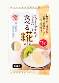 *【送料無料(一部地域を除く)】伊豆フェルメンテヨーグルトや牛乳をもっとおいしく 食べる糀30g×6食×12袋入 ※出荷に1週間程かかる場合がございます。