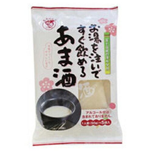 【送料無料】伊豆フェルメンテお湯を注いですぐ飲めるあま酒 50g×5×12袋入同梱分類【A】※商品品薄の為、出荷に10日程かかる場合がございます。