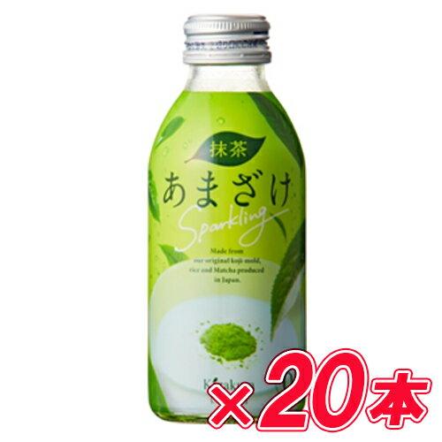 黄桜 抹茶あまざけ Sparkling 140g×20本入 同梱分類【C】