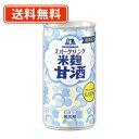 【送料無料(一部地域を除く)】森永 甘酒 スパークリング 190g缶×30本入