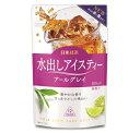 *【送料無料(一部地域を除く)】日東紅茶 水出しアイスティー アールグレイ ティーバッグ (36g×12袋入)×24個