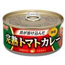 【送料無料(一部地域を除く)】 いなば食品 完熟トマトカレー中辛 165g×24缶
