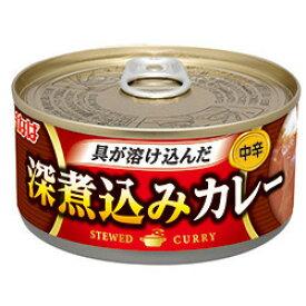 【送料無料(一部地域を除く)】 いなば食品 深煮込みカレー中辛 165g×24缶