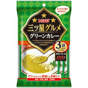 【送料無料(一部地域を除く)】 いなば食品 三ツ星グルメグリーンカレー 150g×3袋×12袋