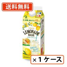 【送料無料(一部地域を除く)】 日東紅茶 レモネードベース 480ml×12本