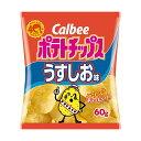 カルビー60gポテトチップスうすしお味12入【HLS_DU】.