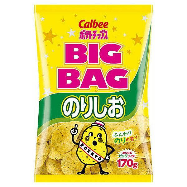 カルビー ポテトチップス ビッグバッグ のりしお 170g×12入(HLS_DU) 【ラッキーシール対応】
