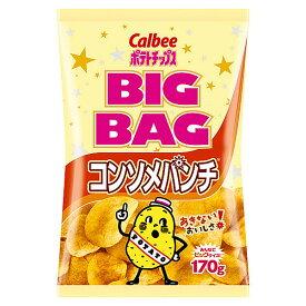 カルビー ビッグバッグ ポテトチップス コンソメパンチ 170g×12入(HLS_DU) 【ラッキーシール対応】@