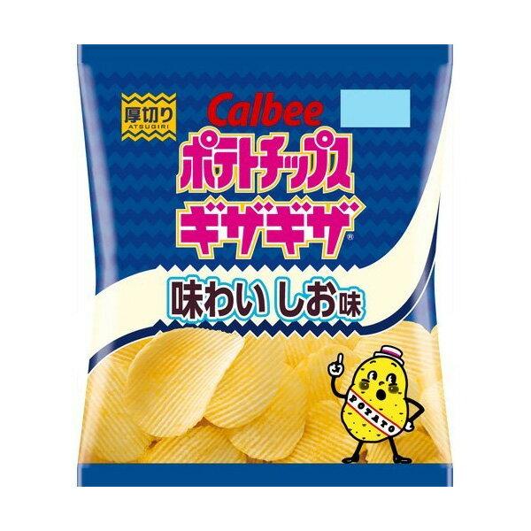 カルビー ポテトチップスギザギザ 味わいしお味  12入【HLS_DU】