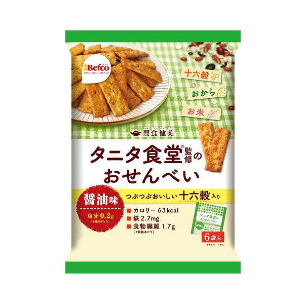 栗山米菓 タニタ食堂監修のおせんべい 十六穀 12入.