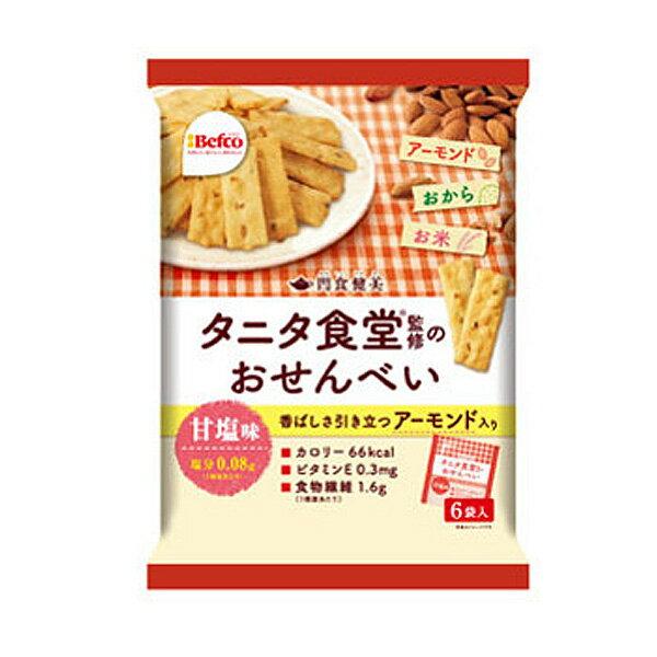 栗山米菓 タニタ食堂監修のおせんべい アーモンド 12入.
