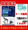 (本州送料無料!1袋160円(税別))カンロ ボイスケアのど飴 個包装タイプ 70g×(6×8)48入.