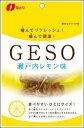 なとり GESO瀬戸内レモン味 5入