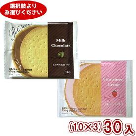 (3つ選んで本州送料無料)前田製菓 ビスケットリサーチ (10×3)30入 (Y80)