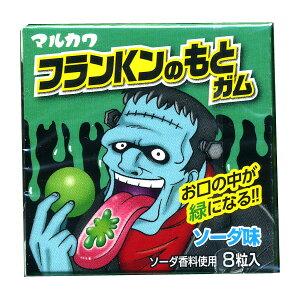 マルカワ フランケンのもとガム 18入 (お菓子/駄菓子)