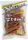 横山食品 芋けんぴ 15入.
