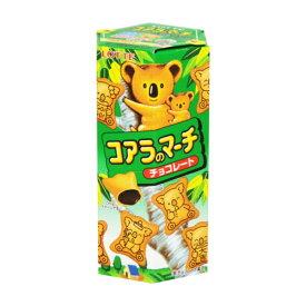 (本州送料無料)ロッテ コアラのマーチ チョコ(10×8)80入 (Y12)(ケース販売)