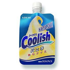 ロッテ クーリッシュ バニラ 24入(冷凍) 【ラッキーシール対応】